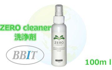 ZERO 洗浄剤 100ml