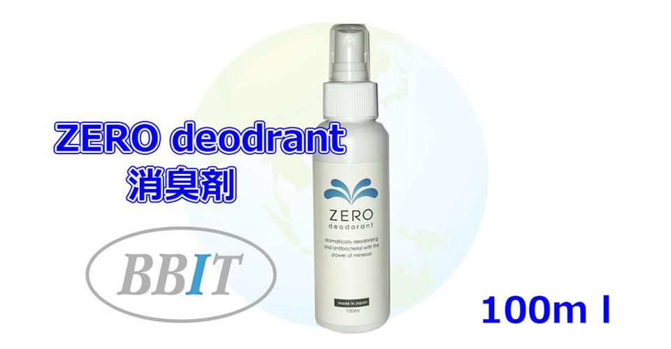 ZERO 消臭剤 100ml